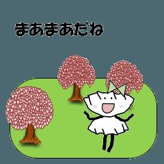 春-餃子お嬢さん<ミニスカートver.>