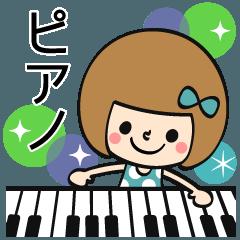 【ピアノ】あなたなら使いこなせるわ22