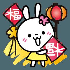 春節♥️花うさちゃん2 : 落書きスタンプ