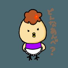 [LINEスタンプ] 福島の母2 (1)
