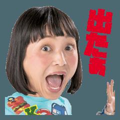 金田朋子の『44歳、元気に初産しました!』