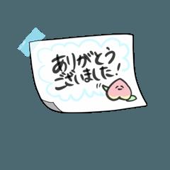 敬語の付箋スタンプ