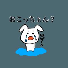 """つんつんうさくん福岡""""筑豊弁ver"""""""
