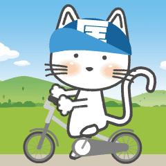 動く! 猫! でか文字 【匡】レジャー編
