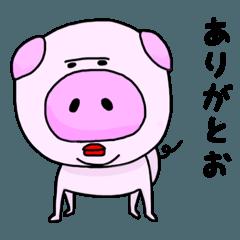 ゆり子ばら子の手書きスタンプ③ (動物園)