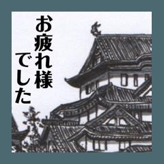 日本の風景画(筆ペン)