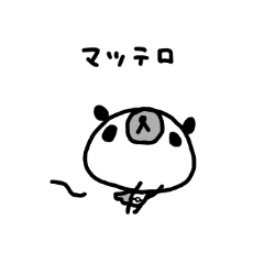 『 カタコト』カタカナパンダ