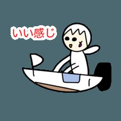 ぷーちゃんボートレースに参戦