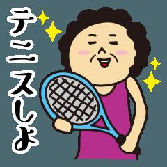 テニスで使えるスタンプ【マダム編】