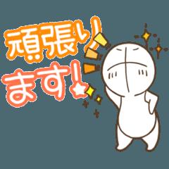 下描きちゃん①(デカ文字・敬語)