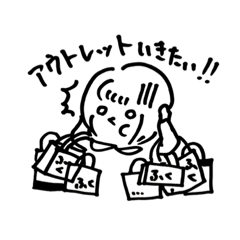 [LINEスタンプ] 主婦のためのスタンプス (1)