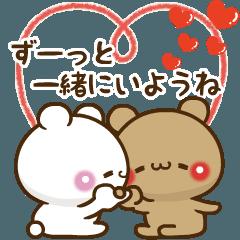 [LINEスタンプ] 【気持ちを伝える】アモーレ♡くまくま (1)