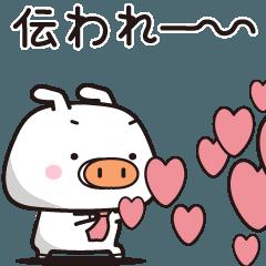 恋する・ブーブー団(10)