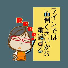 [LINEスタンプ] 母から一言 4、川柳バージョン