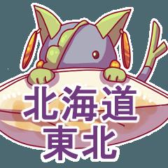 北海道・東北キャラクター化