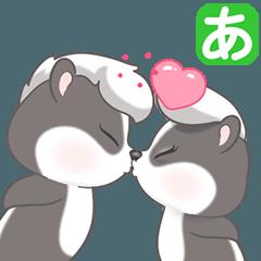 ♥もぐもぐスカちゃん♥