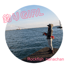 釣りGIRL♡Rockfish_nanachan