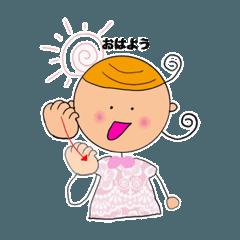 mieちゃんの手話スタンプ1