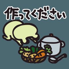 カエル夫婦の業務連絡【妻の料理】
