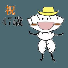 餃子紳士/誕生日 41~80歳