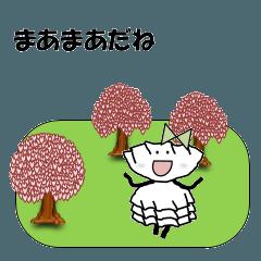 春-餃子お嬢さん<ドレスver.>