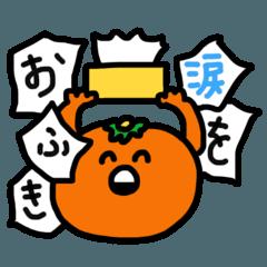 (^◒^)MIKAN☆優しい台詞