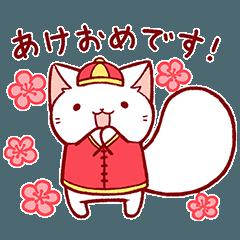 Ato's めりネコさん 3-お正月【ato10396】