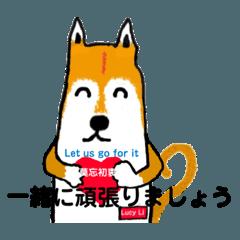 ルーシーの日本語会話 1