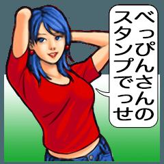 ええ女スタンプ(関西編)