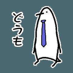 ペンギン社員