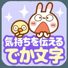 [LINEスタンプ] ❤️気持ちを伝える【でか文字】スタンプ (1)