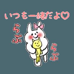 うさぎのmofuko2(らぶらぶ編)