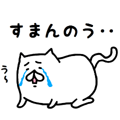 広島生まれのシロ4