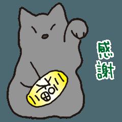 もっちりグレー猫の使いやすいスタンプ