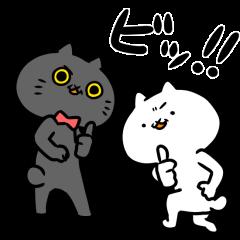 [LINEスタンプ] 【激動‼】吾輩は猫です。 (1)