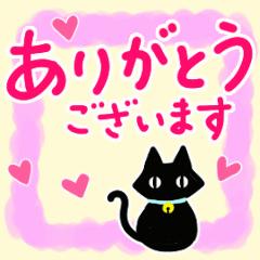 シンプル黒猫☆感謝・気持ち伝える▷動く