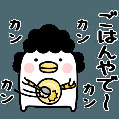 [LINEスタンプ] うるせぇトリのおかん1個目 (1)