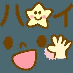 [LINEスタンプ] かわいい顔文字のスタンプ (1)