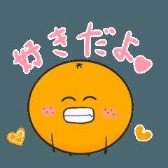 柑橘家族(ファミリー)2