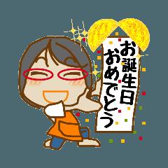 [LINEスタンプ] 母から一言 6 お祝い編