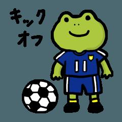 サッカーでカエルのぴーにゃ