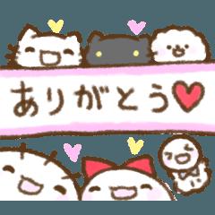 [LINEスタンプ] わちゃっと (1)