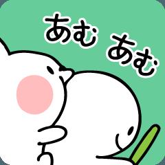 あまえんぼうさちゃん オノマトペ