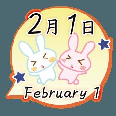 2月1日記念日うさぎ