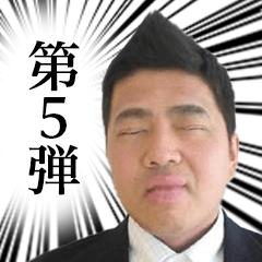 純太の日常 vol.05