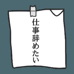 貼り紙スタンプ~看護師(ナース)編~
