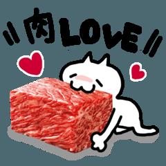 続!とにかく肉が好き!肉好きカモーンヌ!