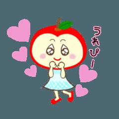 りんごと一緒(昭和版)