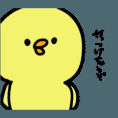 [LINEスタンプ] 感性豊かなひよこさん(標準語) (1)