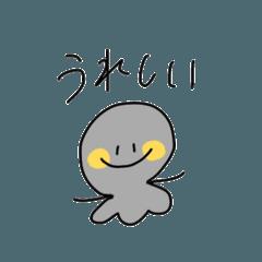 [LINEスタンプ] おたくのほこり (1)